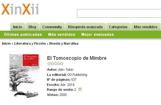 2000_gracias