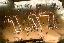 ¡Cada Diciembre se rememora en el parque Higashi Yuenchi de Kobe!