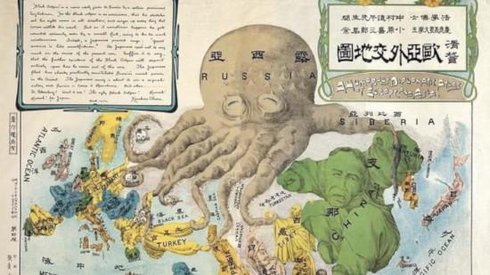 Mapa curioso de Japón